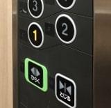 エレベータースイッチの写真
